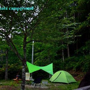弓の又キャンプ場で避暑キャン 其の2