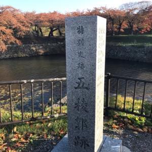 函館散歩 Strolling in Hakodate