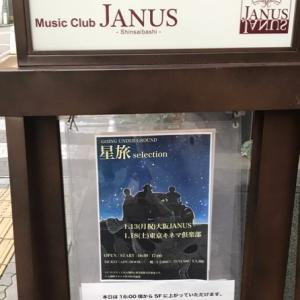星旅selection GOING UNDER GROUND 20200113 at music club Janus