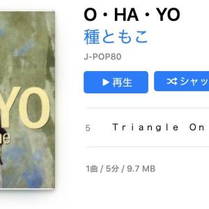 No.8 O・HA・YO /種ともこ -1989年のMy Best Album10