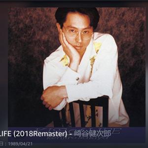 No.5 KISS OF LIFE /崎谷健次郎 -1989年のMy Best Album10