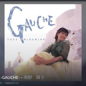 No.3 ゴーシュ /南野陽子 -1989年のMy Best Album10