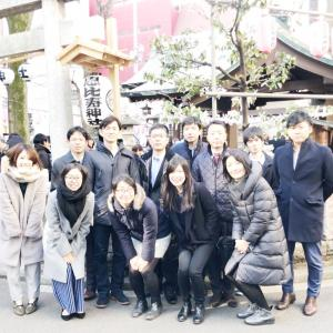 恵比寿神社で初詣!