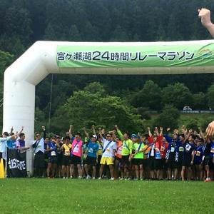24時間リレーマラソンの参加!