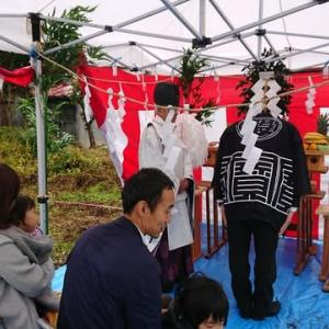 【民泊勉強会】~地鎮祭編~ №7