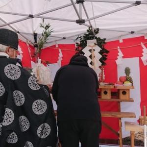 【家作り教室】~地鎮祭編~