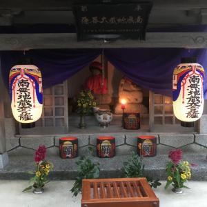 永福寺地蔵盆