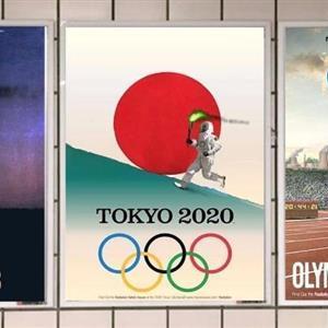 韓国 捏造ポスターで世界に恥を晒す
