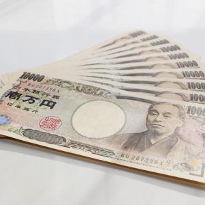 1人10万円の一律給付受け付開始 早ければ5月中にも