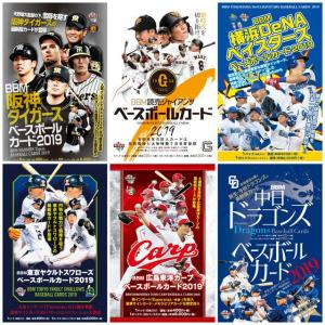 今月19日(金)プロ野球開幕!