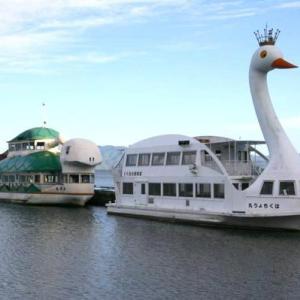 猪苗代湖の遊覧船・・・運航停止