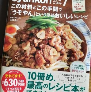 簡単お料理を楽しんでいます !(^^)!