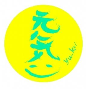 ブログで元気講座 (*^^*)