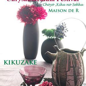 菊の節句はもちろん和食器と日本酒を楽しむ♪