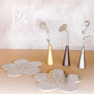 女子胸キュンな桜モチーフの伝統工芸品