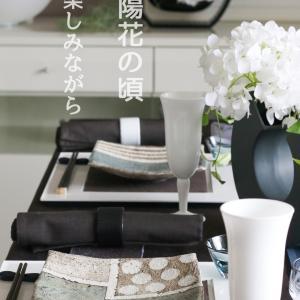 和食器とともに梅雨のお家時間で楽しむ♪