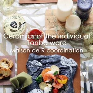 和食器サファリテーブルコーディネートに盛り付けたお料理は?