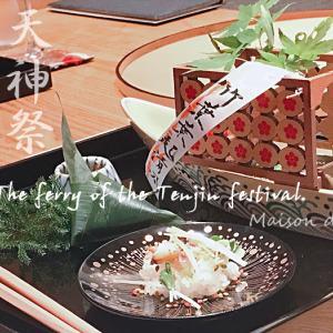 大阪の夏・天神祭を味わう