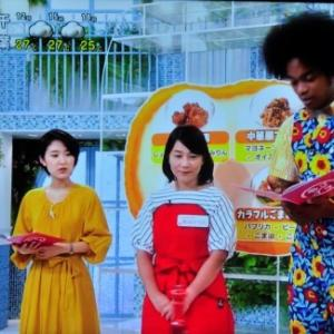 NHK総合 「あさイチ」出演しました。