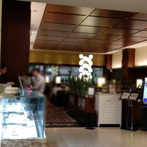 お見合いなう11時、ホテルグランヴィア大阪1階ロビーラウンジお席でのお待ち合わせ~