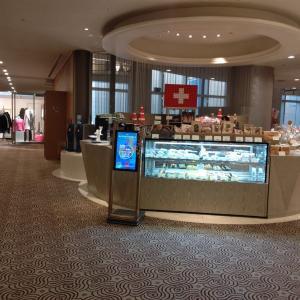 難波スイスホテル6階ロビーにてお見合いの紹介を❗️