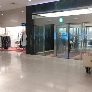 11時大阪新阪急ホテル正面玄関横のリエベ前にて待ち合わせでお見合いスタート!