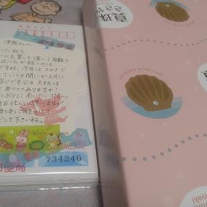 達筆な成婚退会者ちーちゃんはお菓子と共に暑中見舞いの葉書を送ってくれました。