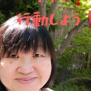 さっき山田由美子先生からお電話を頂きまして!