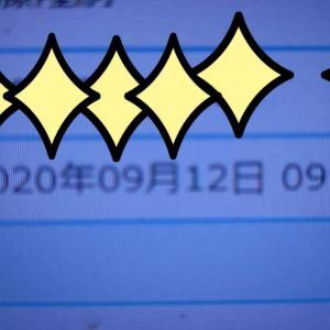午後からログインしてはらへん(>_<)ショートメッセージしたのになあ(^_^;)