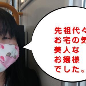早くIBJ日本結婚相談所連盟の加盟結婚相談所に入りはったら良かったですね!