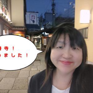 わぁ、法善寺!入会面談の人が提案して下さったカフェの近く(^^)!