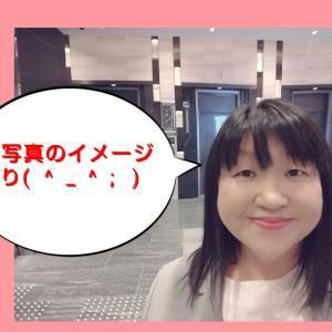 グランヴィア大阪1階エレベーター前にてお見合いのご紹介~