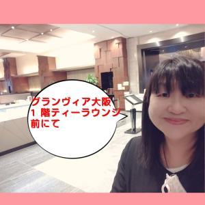 さっき新阪急ホテルに行って動画を撮ったんだけど( *´艸`)