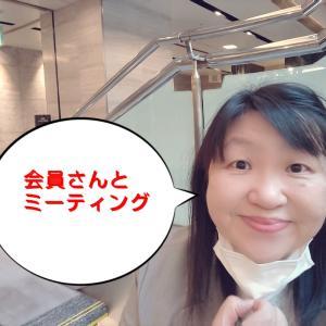 グランヴィア大阪19階にてお見合い前の会員さんとミーティング
