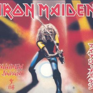 Iron Maiden 「Maiden Japan」