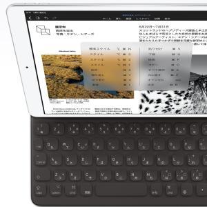 iPad Pro12.9 (2020 model) 使用しての感想