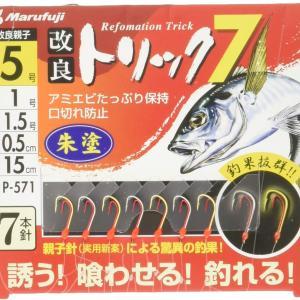 【海釣り】若洲海浜公園 サビキ釣りの巻