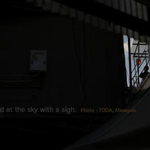 ため息をつきながら空を見た_2
