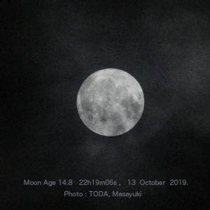 10月13日 22時19分、月齢14.8のお月さん