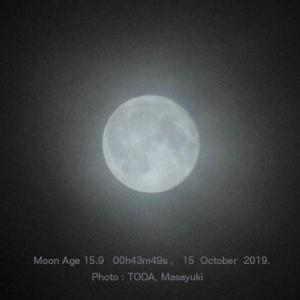 10月15日 00時43分、月齢15.9のお月さん