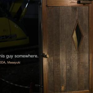 この男、どこかで見た