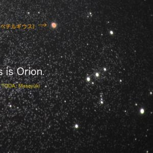 これがオリオン座