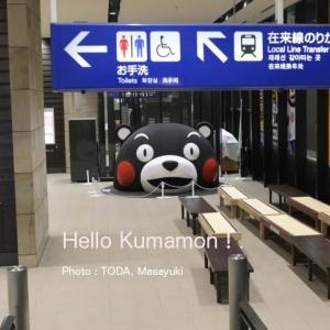 ハロー、くまモン!
