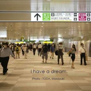 自由通りから夢を紡ぐ