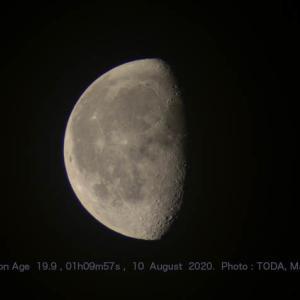 2020年 8月10日01時09分 月齢19.9のお月さん(780mm相当)
