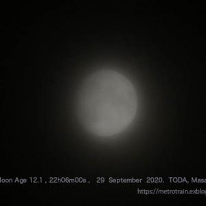 2020年 9月29日22時02分 月齢12.1のお月さん(450mm相当)