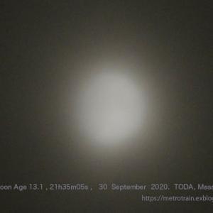 2020年 9月30日21時35分 月齢13.1のお月さん(450mm相当)