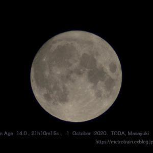 2020年10月 1日21時10分 月齢14.0のお月さん(780mm相当)