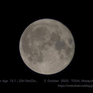 2020年10月 2日23時16分 月齢15.1のお月さん(780mm相当)