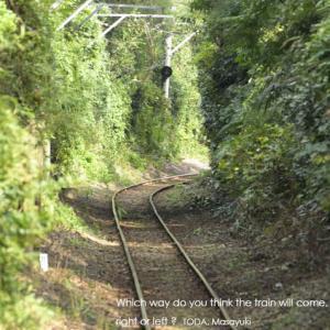 電車はどっちから来るかな?